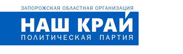 shapka site new